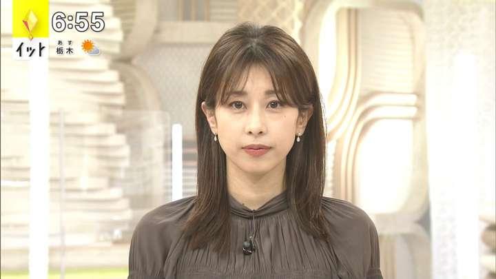 2021年05月05日加藤綾子の画像13枚目
