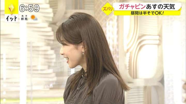 2021年05月05日加藤綾子の画像15枚目