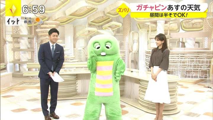 2021年05月05日加藤綾子の画像16枚目