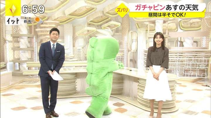 2021年05月05日加藤綾子の画像17枚目