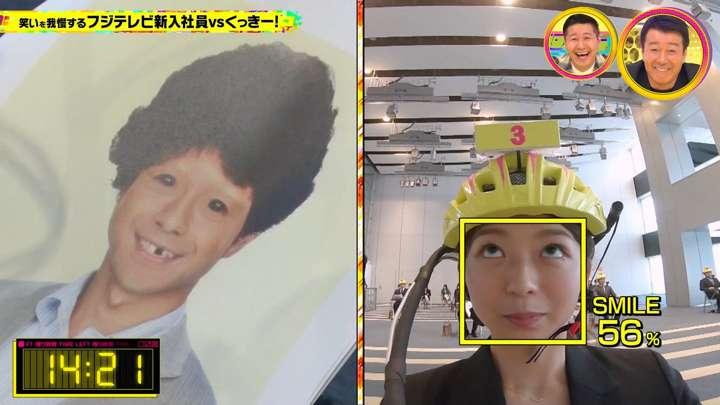 2021年04月25日小室瑛莉子の画像04枚目