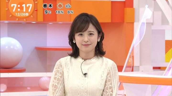 2020年12月26日久慈暁子の画像08枚目