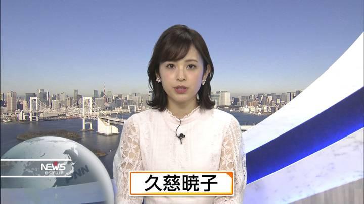 2020年12月26日久慈暁子の画像26枚目
