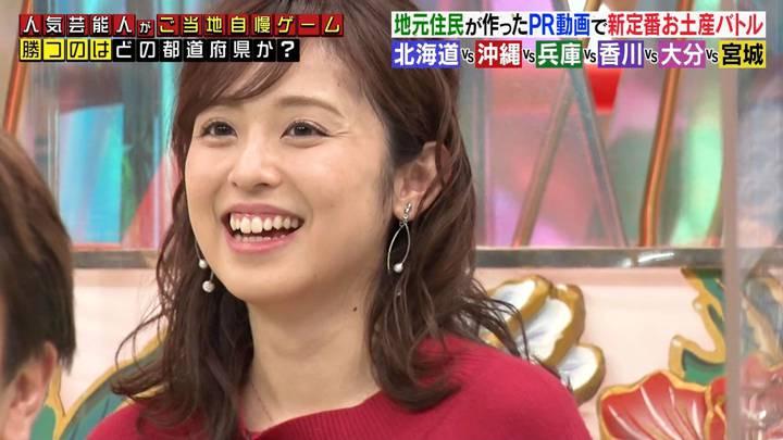 2020年12月29日久慈暁子の画像07枚目