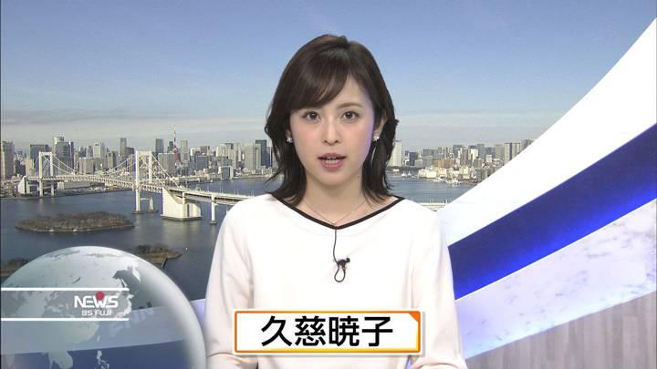 2021年01月03日久慈暁子の画像01枚目