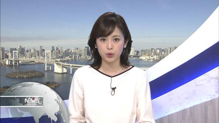2021年01月03日久慈暁子の画像02枚目