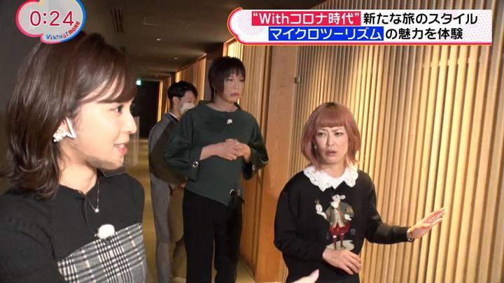 2021年01月04日久慈暁子の画像06枚目