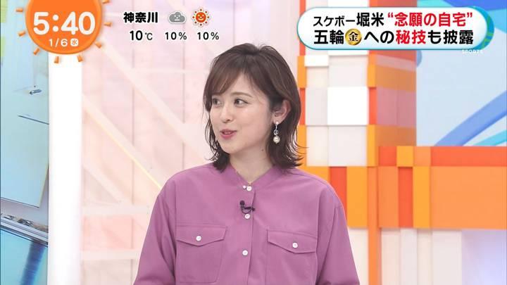 2021年01月06日久慈暁子の画像04枚目