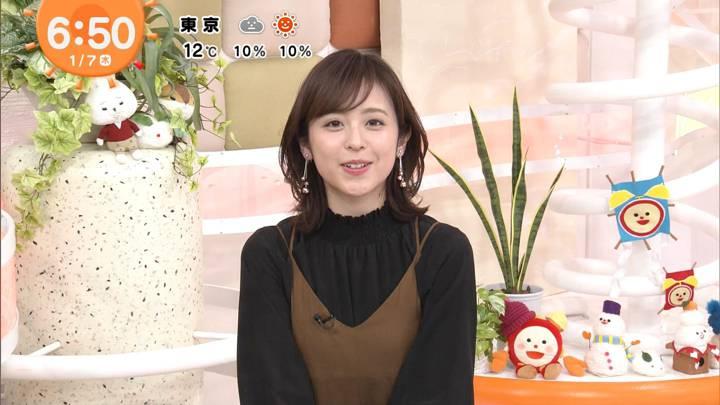 2021年01月07日久慈暁子の画像05枚目