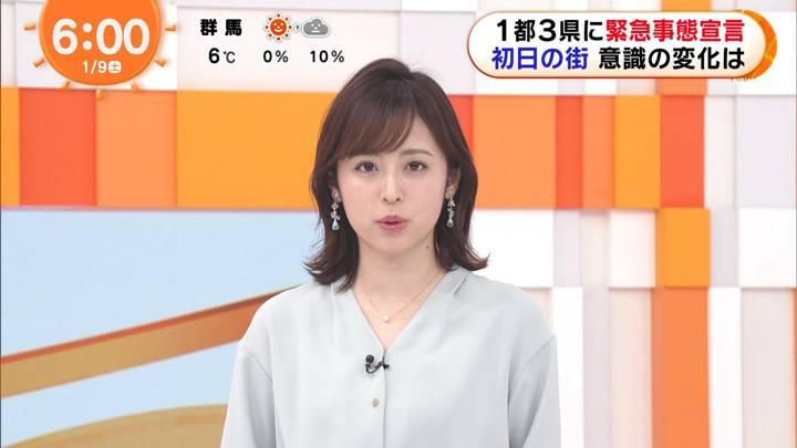 2021年01月09日久慈暁子の画像02枚目