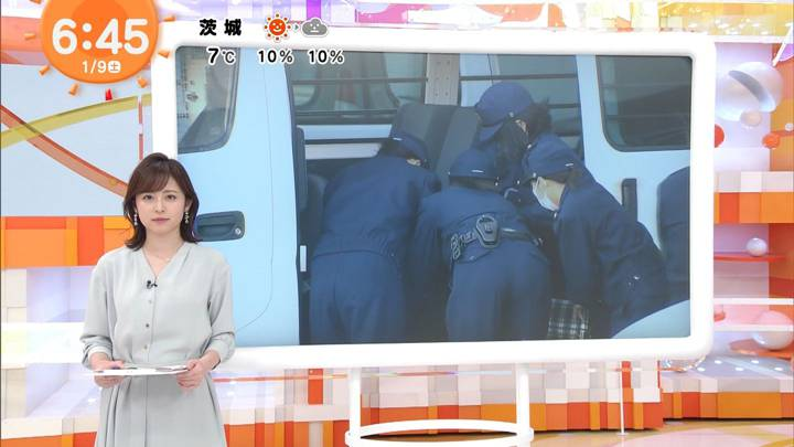 2021年01月09日久慈暁子の画像04枚目