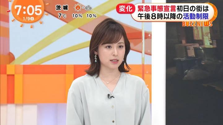 2021年01月09日久慈暁子の画像05枚目