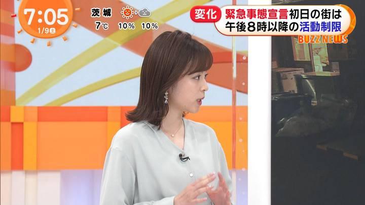 2021年01月09日久慈暁子の画像06枚目