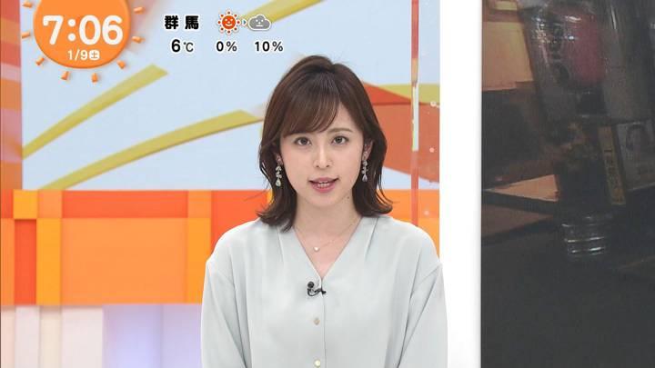 2021年01月09日久慈暁子の画像08枚目