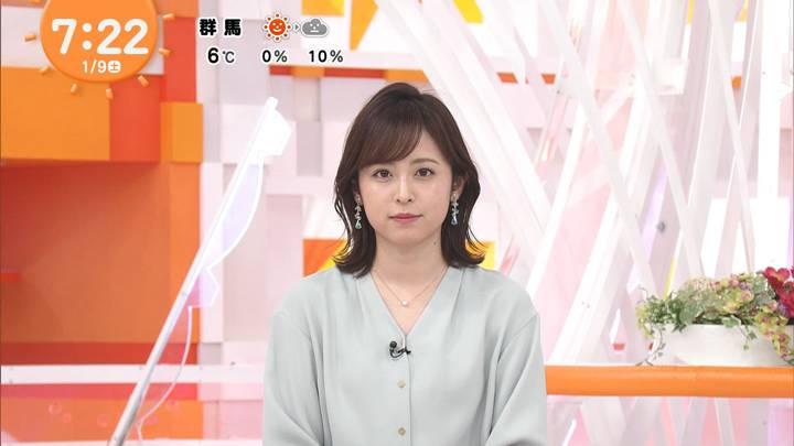 2021年01月09日久慈暁子の画像14枚目