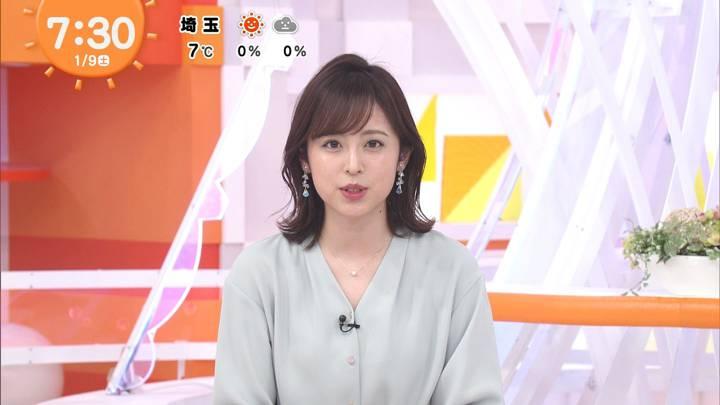 2021年01月09日久慈暁子の画像15枚目