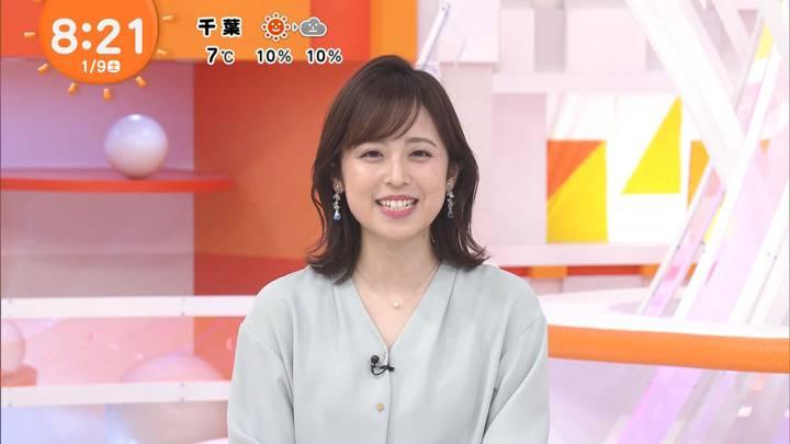 2021年01月09日久慈暁子の画像17枚目