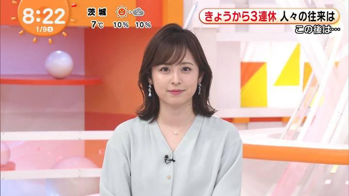 2021年01月09日久慈暁子の画像20枚目