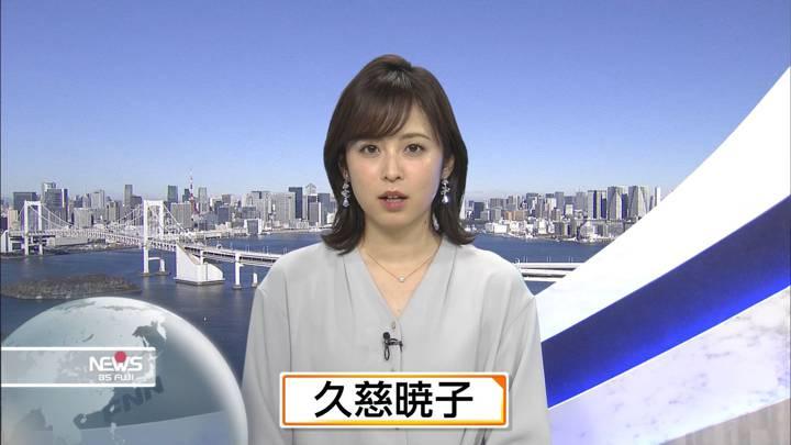 2021年01月09日久慈暁子の画像24枚目