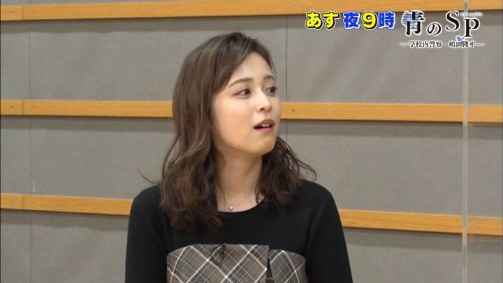 2021年01月11日久慈暁子の画像03枚目