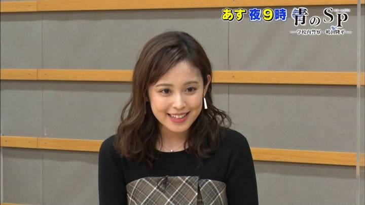 2021年01月11日久慈暁子の画像05枚目