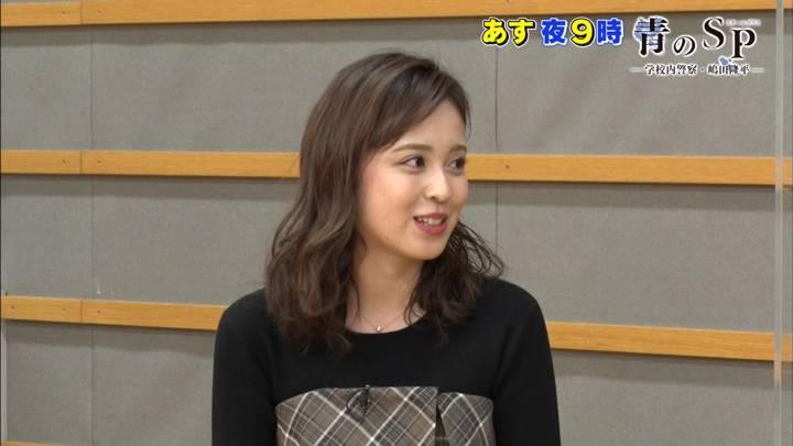 2021年01月11日久慈暁子の画像06枚目