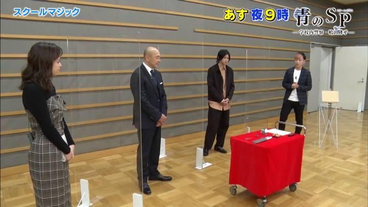 2021年01月11日久慈暁子の画像07枚目