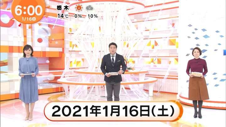 2021年01月16日久慈暁子の画像01枚目