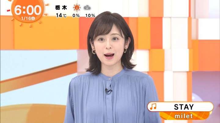 2021年01月16日久慈暁子の画像02枚目