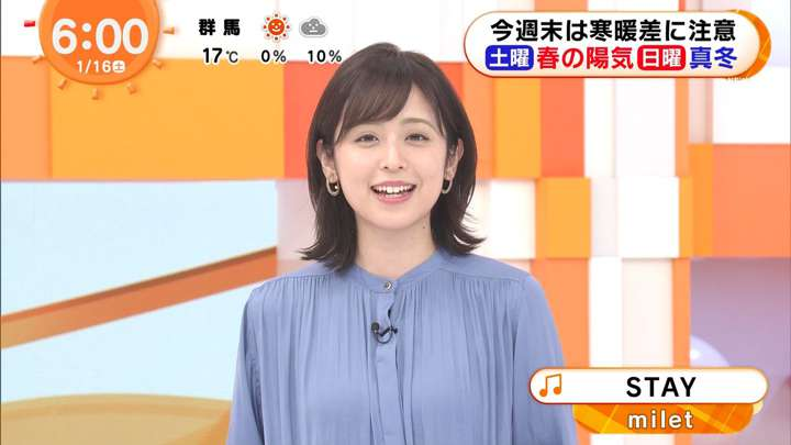 2021年01月16日久慈暁子の画像03枚目