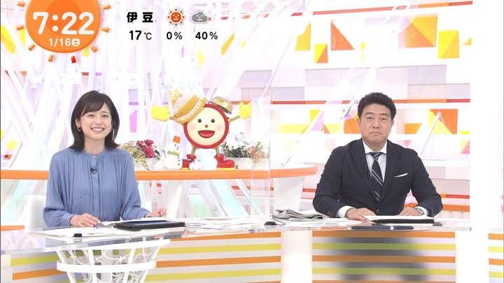 2021年01月16日久慈暁子の画像07枚目