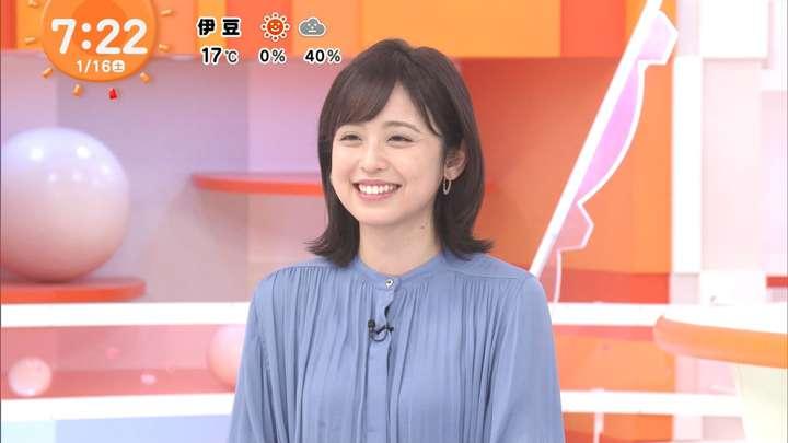 2021年01月16日久慈暁子の画像08枚目