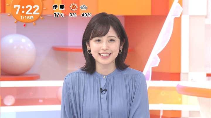 2021年01月16日久慈暁子の画像10枚目