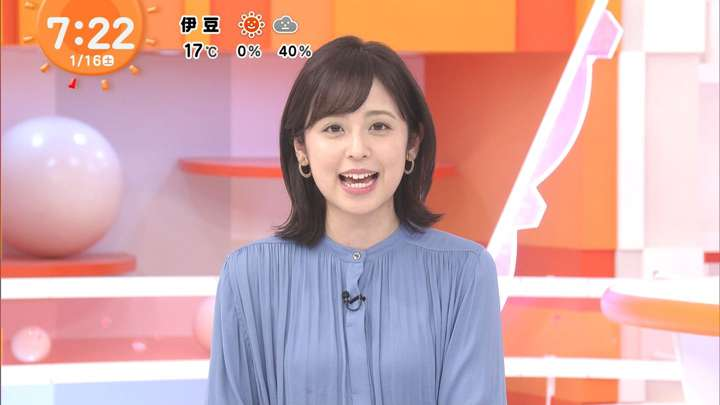 2021年01月16日久慈暁子の画像11枚目