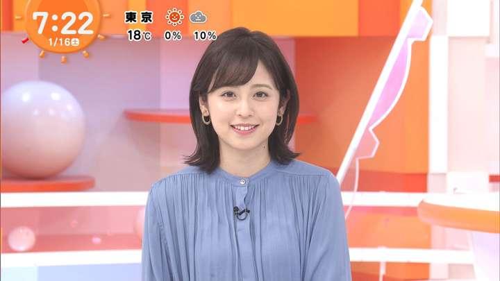 2021年01月16日久慈暁子の画像12枚目
