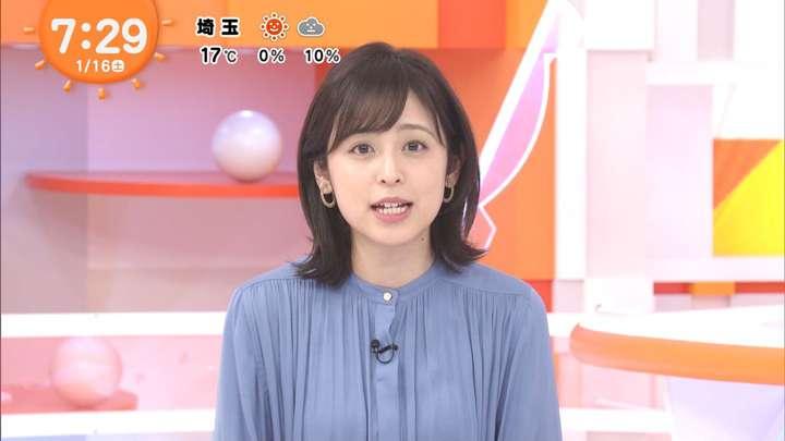 2021年01月16日久慈暁子の画像14枚目