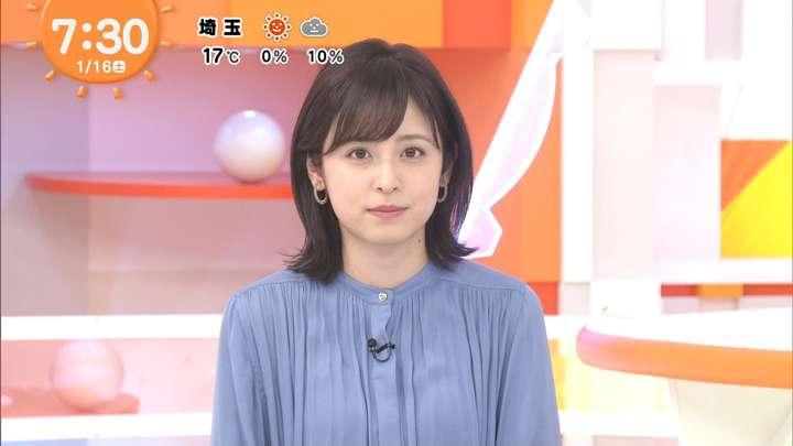2021年01月16日久慈暁子の画像15枚目
