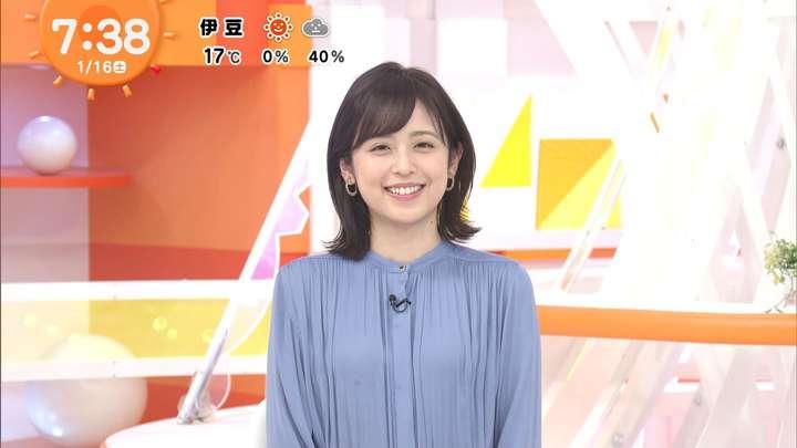 2021年01月16日久慈暁子の画像16枚目
