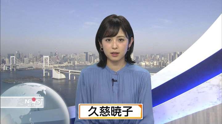 2021年01月16日久慈暁子の画像22枚目