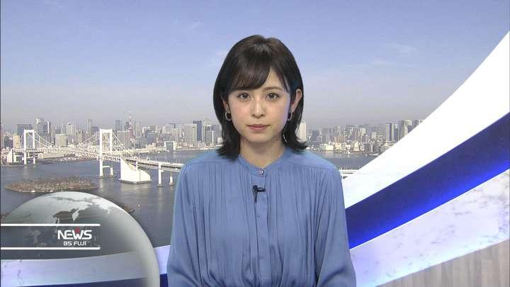 2021年01月16日久慈暁子の画像25枚目