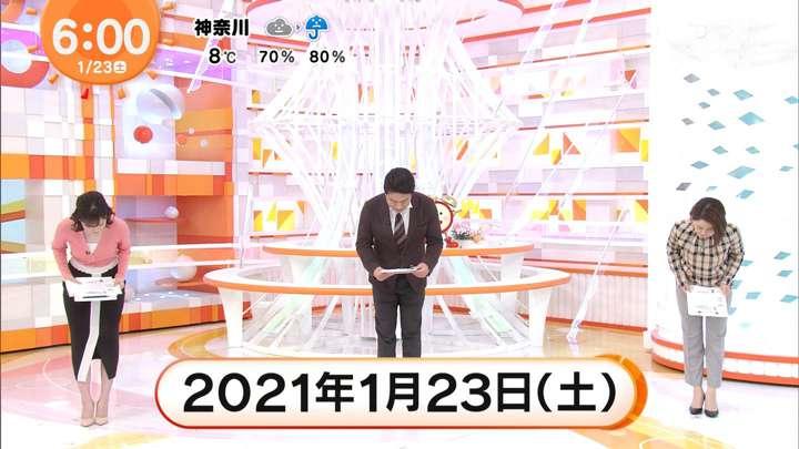 2021年01月23日久慈暁子の画像02枚目