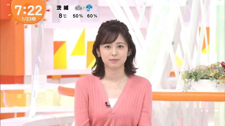 2021年01月23日久慈暁子の画像09枚目