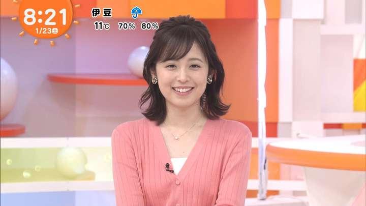 2021年01月23日久慈暁子の画像15枚目
