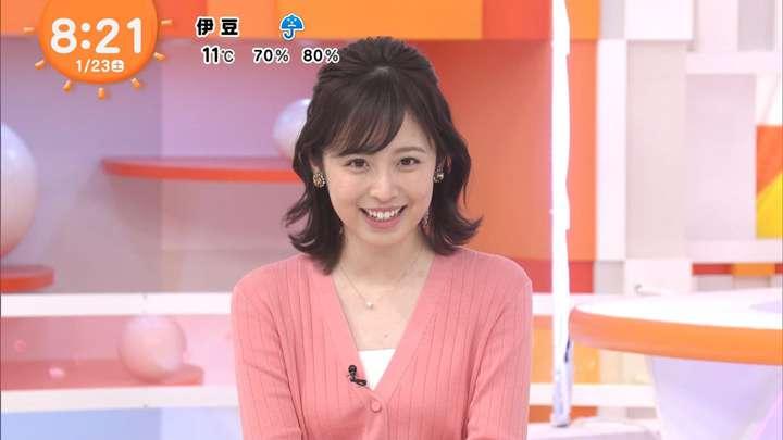 2021年01月23日久慈暁子の画像16枚目