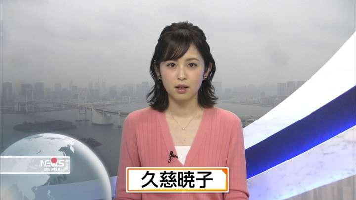 2021年01月23日久慈暁子の画像20枚目