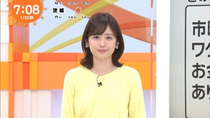 2021年01月30日久慈暁子の画像04枚目