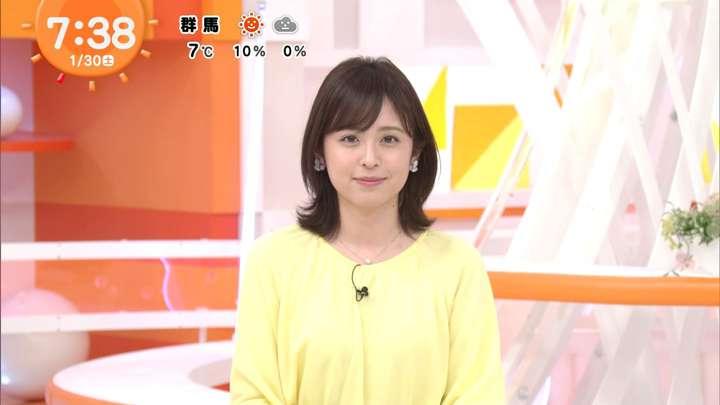 2021年01月30日久慈暁子の画像25枚目