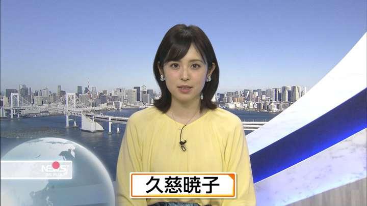 2021年01月30日久慈暁子の画像28枚目