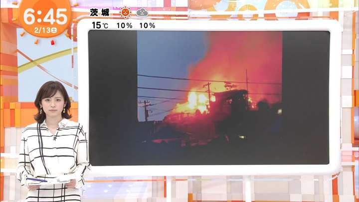 2021年02月13日久慈暁子の画像03枚目