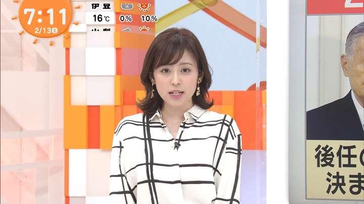 2021年02月13日久慈暁子の画像06枚目